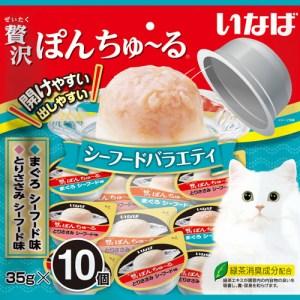 日本 Inaba 贅沢豪華海鮮風味果凍杯 35g x 10