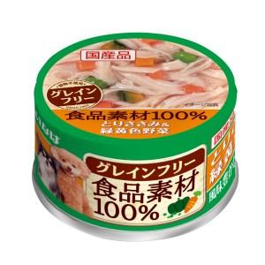 CIAO 綠黃色蔬菜雞肉 狗罐頭 85g (無添加食品級素材)