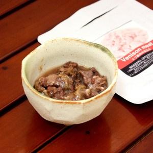 日本天然無添加 - 燉鹿肉 鮮食包 80g