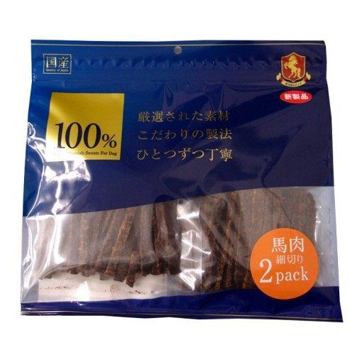 嚴選素材 100% 無添加馬肉乾 100gx2