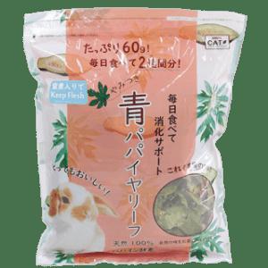日本 Kawaii 青木瓜葉 60g