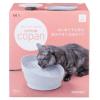 Gex Copan 貓用自動飲水機 (白色)