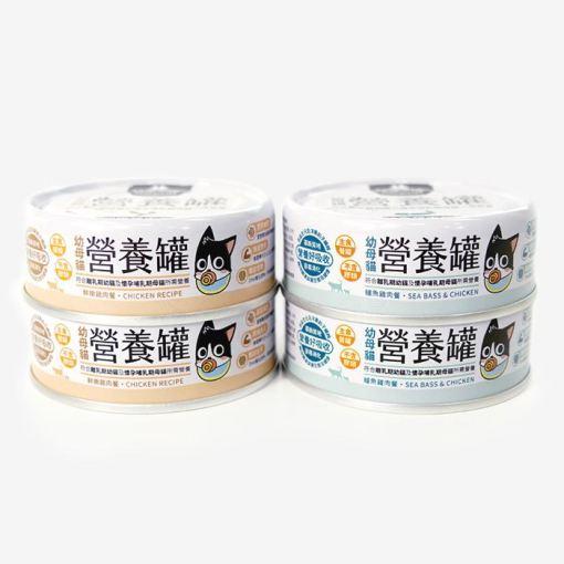 98%鮮肉無膠幼母貓營養主食罐   80G