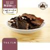 Riverd Republic Premium100 日本無添加 牛肉乾 90g