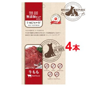 Riverd Republic Neco Puree 無添加 犬用肉泥 - 牛大腿肉 13gx4