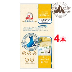 Riverd Republic Inu Puree Smoothies 無添加 香蕉乳酪 13gx4