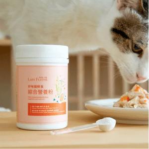 好味小姐 - 好味貓鮮食綜合營養粉