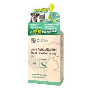 寵營樂 拌食營養粉 - 舒痛強關節配方 30G