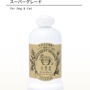 日本 自然流 全天然 高級貓犬沖涼液 300ml (結合中、日、西52種中草藥)