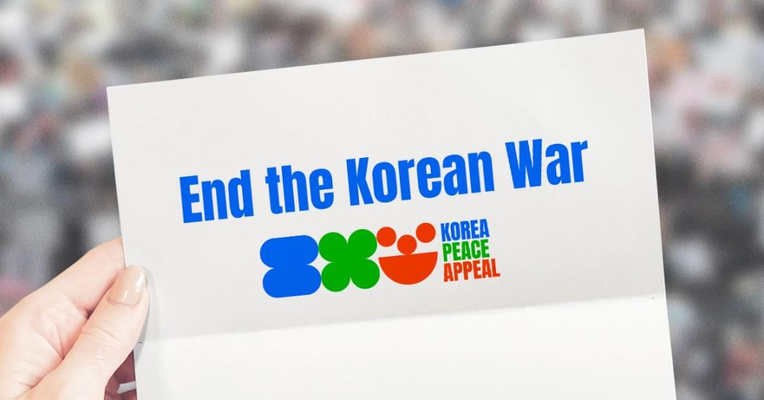 End the Korean War title card