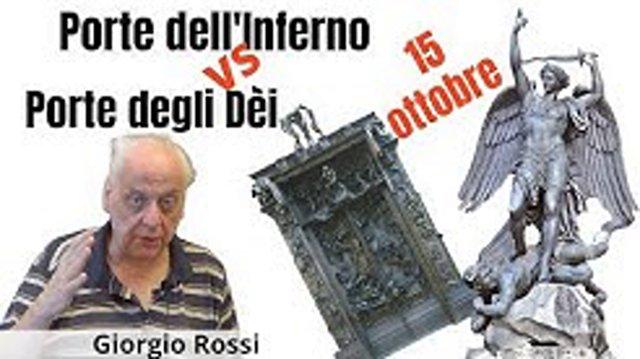 Porte dell'Inferno e Porte degli Dèi a confronto⚡ il 15 ottobre – Giorgio Rossi