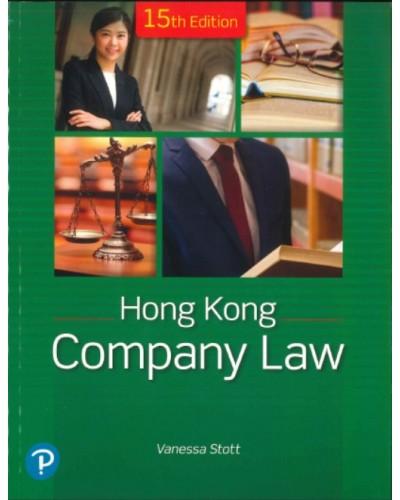 Hong Kong Company Law. 15th Edition - Hong Kong Company Law - One-Stop Resources - eDM