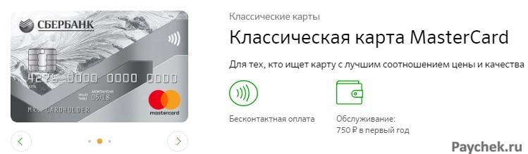 Банк тинькофф заказать карту онлайн