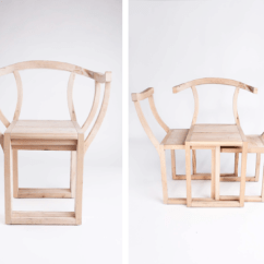 Chair Design Research Swingasan For Sale Thoreau Tian Cai Social Impact And Engagement