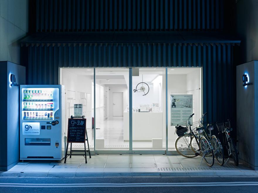 9h Nine Hours  Jonathan Savoie  Architecture