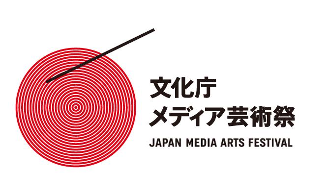 https://i0.wp.com/payload355.cargocollective.com/1/18/587021/9401237/japanese-media-festival-logo-JPN-_669.png