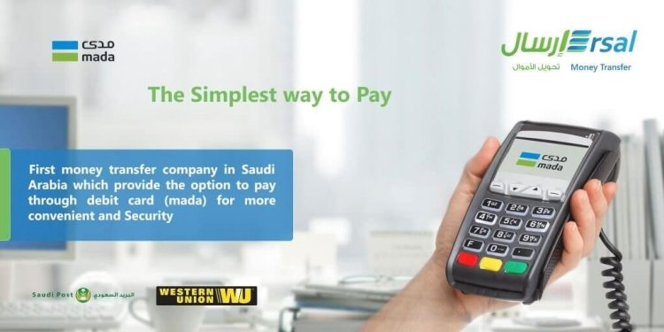 Visa United Saudi Mada launches NFC payment application Mada Pay