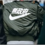 Nike Japanese Bomber Jacket Amazon