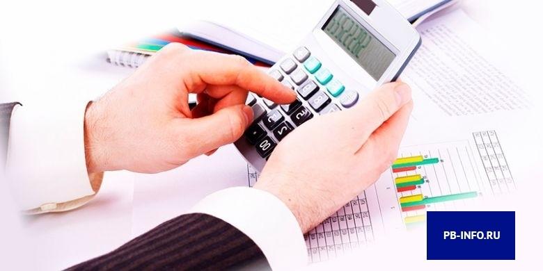 расчет банковского кредита кредит на 2 миллиона рублей на 10 лет сколько в месяц платить