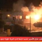 #شاهد لحظة قيام الاحتلال بتفجير منزل الأسير محمد كبها في قرية طورة جنوب غرب جنين