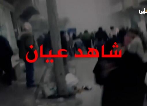 برنامج شاهد عيان العدوان الاسرائيلي على غزة