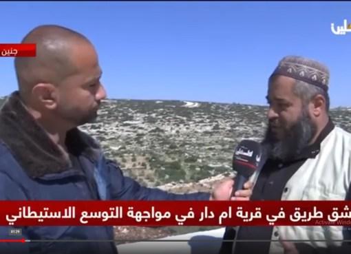 شق طريق في قرية أم دار في مواجهة التوسع الاستيطاني
