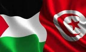 تونس ترحب بقرار الإدارة الأميركية استئناف المساعدات للفلسطينيين