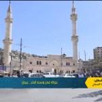 جولة في وسط عمان