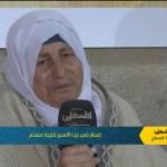 والدة الأسير قتيبة مسلم