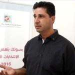 الناطق باسم لجنة الانتخابات المركزية فريد طعم الله