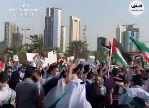 بالفيديو: الكويتيون يخرجون بمسييرة حاشدة نصرةً لفلسطين
