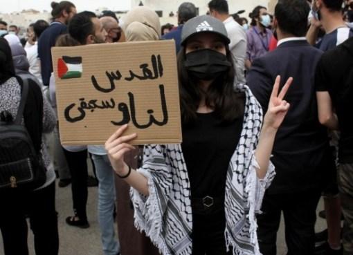 وقفة احتجاجية قرب السفارة الإسرائيلية في عمان نصرة للقدس