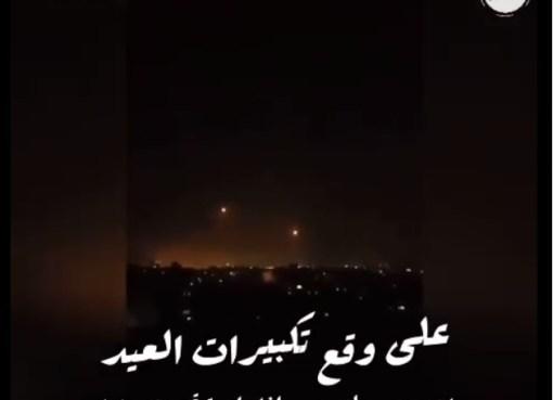 بالفيديو: شاهد لحظة اطلاق الصواريخ الفلسطينية تجاه الاحتلال على وقع تكبيرات العيد