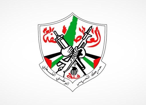 فتح اقليم رام الله والبيرة تُدين تمديد منع تلفزيون فلسطين من العمل في القُدس المحتلة
