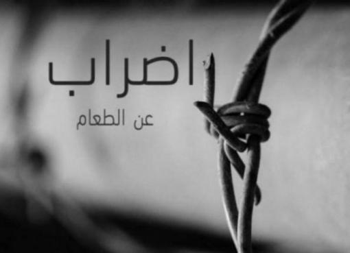 جنين: وقفة دعم وإسناد للأسرى المضربين والمرضى في سجون الاحتلال