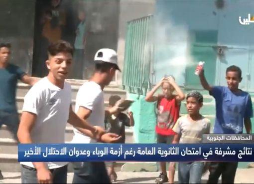 رغم عدوان الاحتلال الأخير وأزمة الوباء .. نتائج مشرفة في امتحان الثانوية العامة في غزة