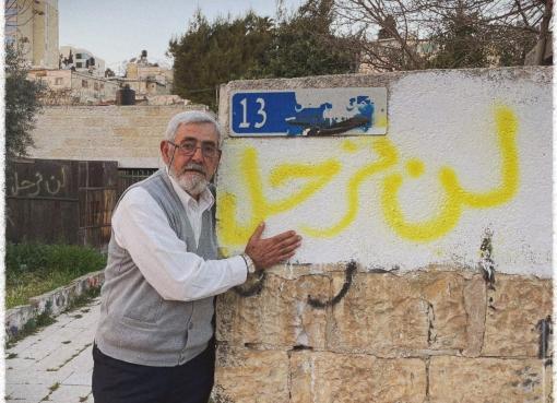 تجمع أهالي الشيخ جراح قبل التوجه إلى محكمة الاحتلال للنظر في قضية تهجير 4 عائلات من الحي