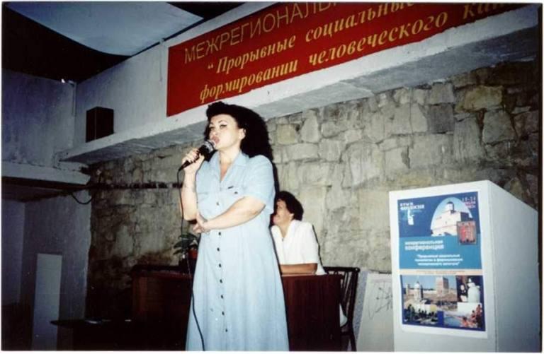 14 - Конференция 2003