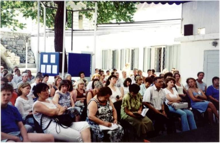 17 - Конференция 2003