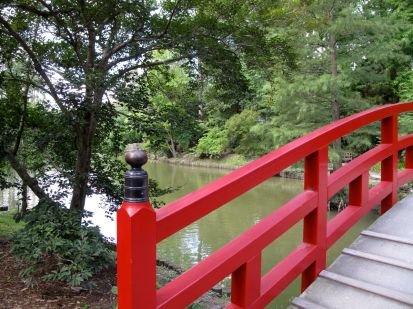 Japanese Style Arched Bridge