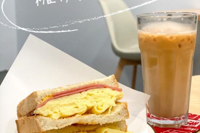 台南港式菠蘿油推薦 糖勒?兩茶匙 厚蛋起司三文治絲襪奶茶好吃早餐