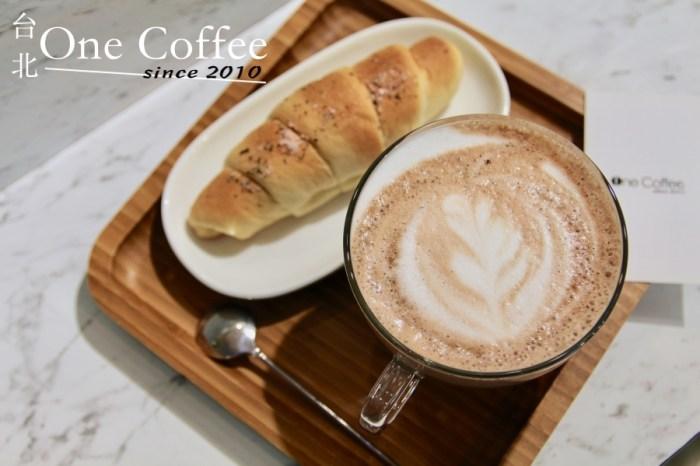 台北東區頂好名店城特色咖啡shop-One coffee 寶可夢黑盒店家 不喝咖啡也會喜歡上的咖啡味