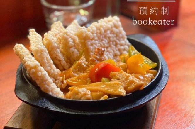 台南異國料理推薦 烹書(原址-火星)預約制一週只開兩三天 沒有固定菜單