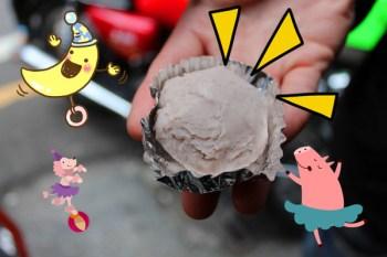 [基隆]小s說吃了會轉圈圈的芋泥球 宅配美食 連珍芋泥球 連珍糕餅店