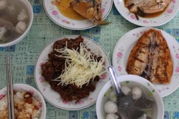 [台南]仁德 在地人才知道的虱目魚全餐 慶有餘食部