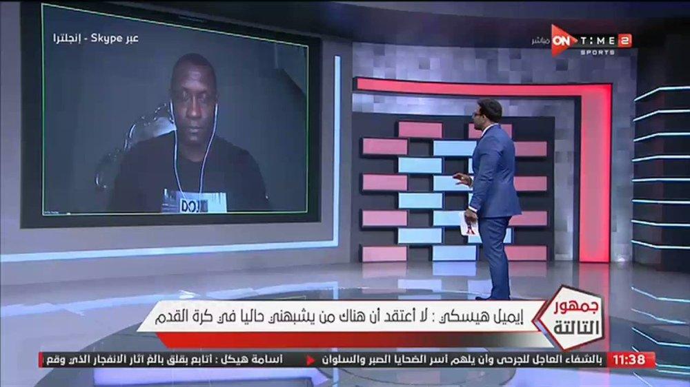 Image for the Tweet beginning: إيميل هيسكي: عمرو زكي كان