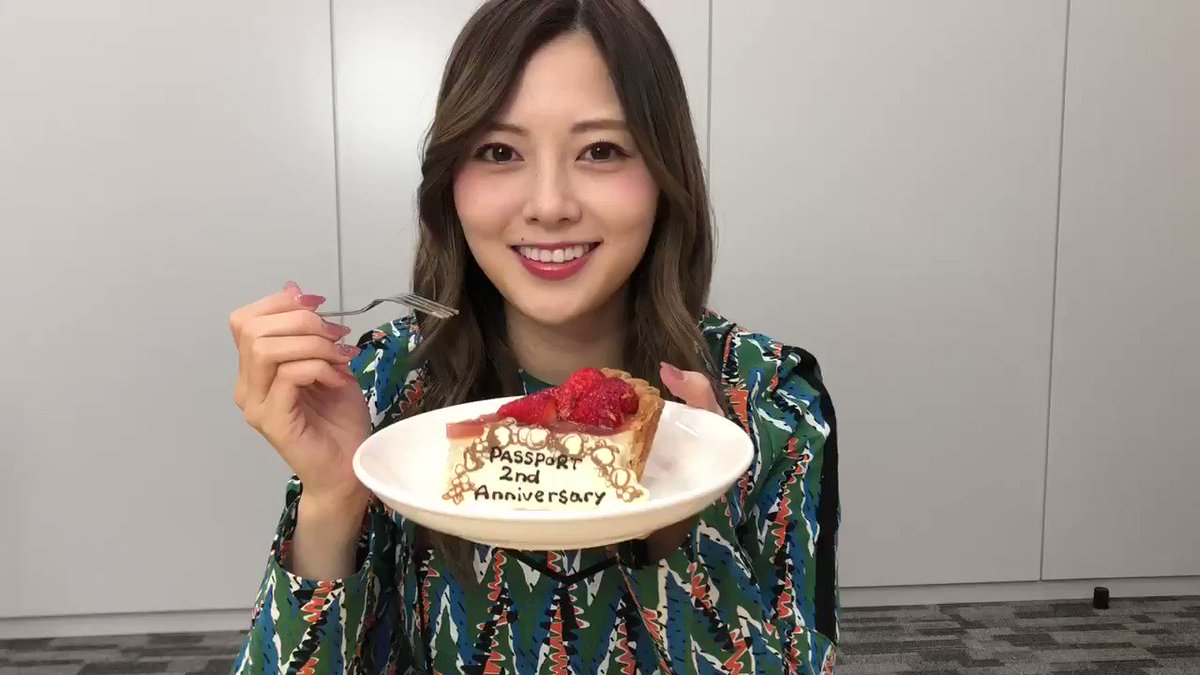 Tweet added by 白石麻衣寫真集 パスポート【公式】 - Download MP4 Video   Twipu