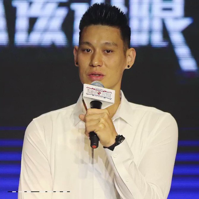 RT @ComplexSports Jeremy Lin responded to the haters who complained about his comments on the NBA giving up on him.   #ComplexNews
