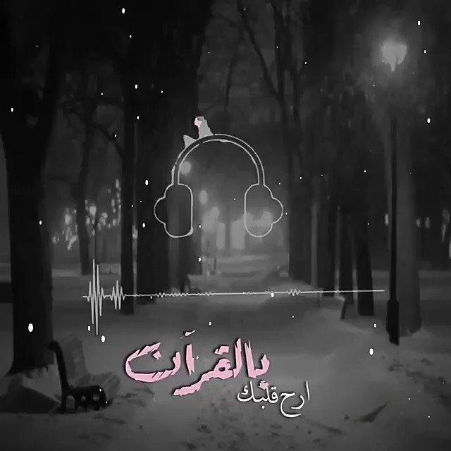 أبو حواء البلوشيs Tweet تلاوة صباحية قال تعالى