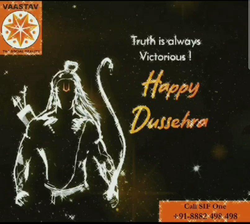 Image for the Tweet beginning: Happy Dussehra To All Veers..!! #dussehra